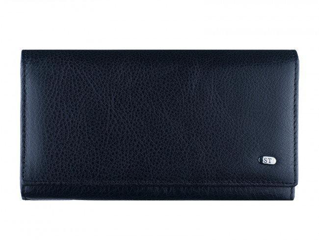 Кожаный женский кошелек + визитница ST Leather (17283)