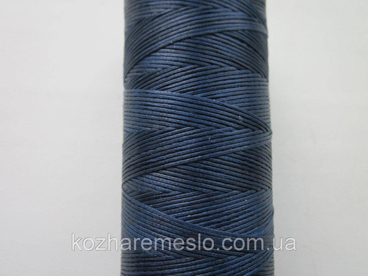 Нить вощёная плоская 0,8 мм тёмно - синяя