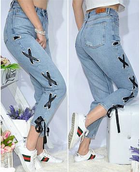 Женские джинсы мом (Турция )