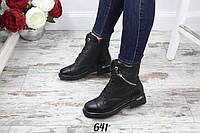 Ботинки зимние Amina, фото 1