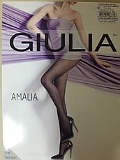 Фантазийные колготки Giulia Amalia 20 Den с узором в мелкий горошек, фото 2