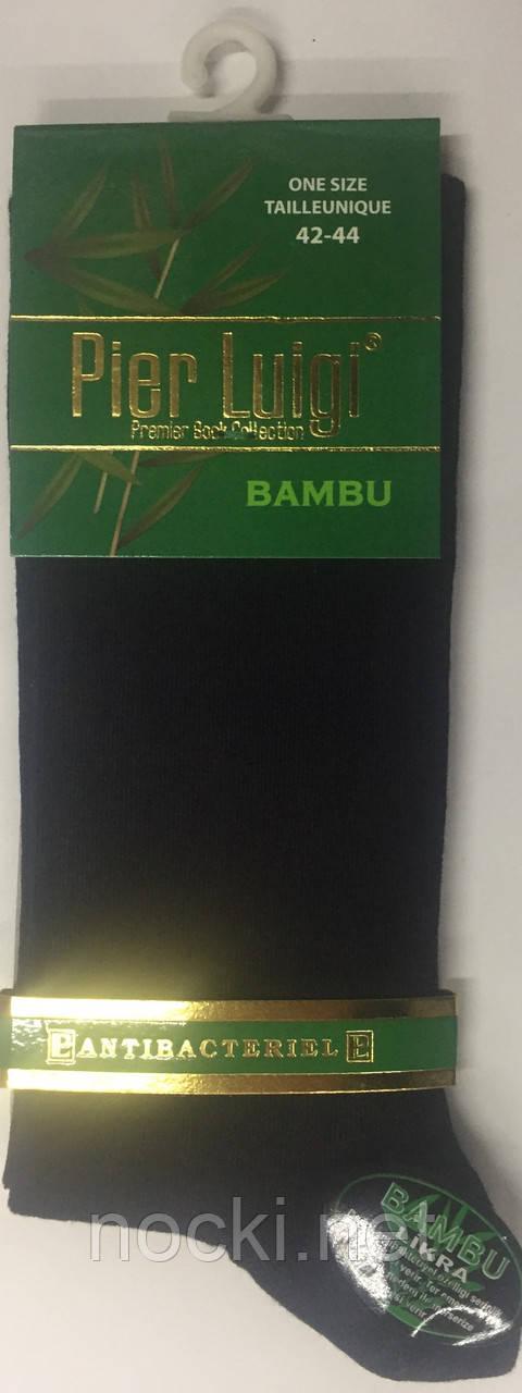 Носки мужские  бамбук без шва Pier Luigi р42-44 пр-во Турция