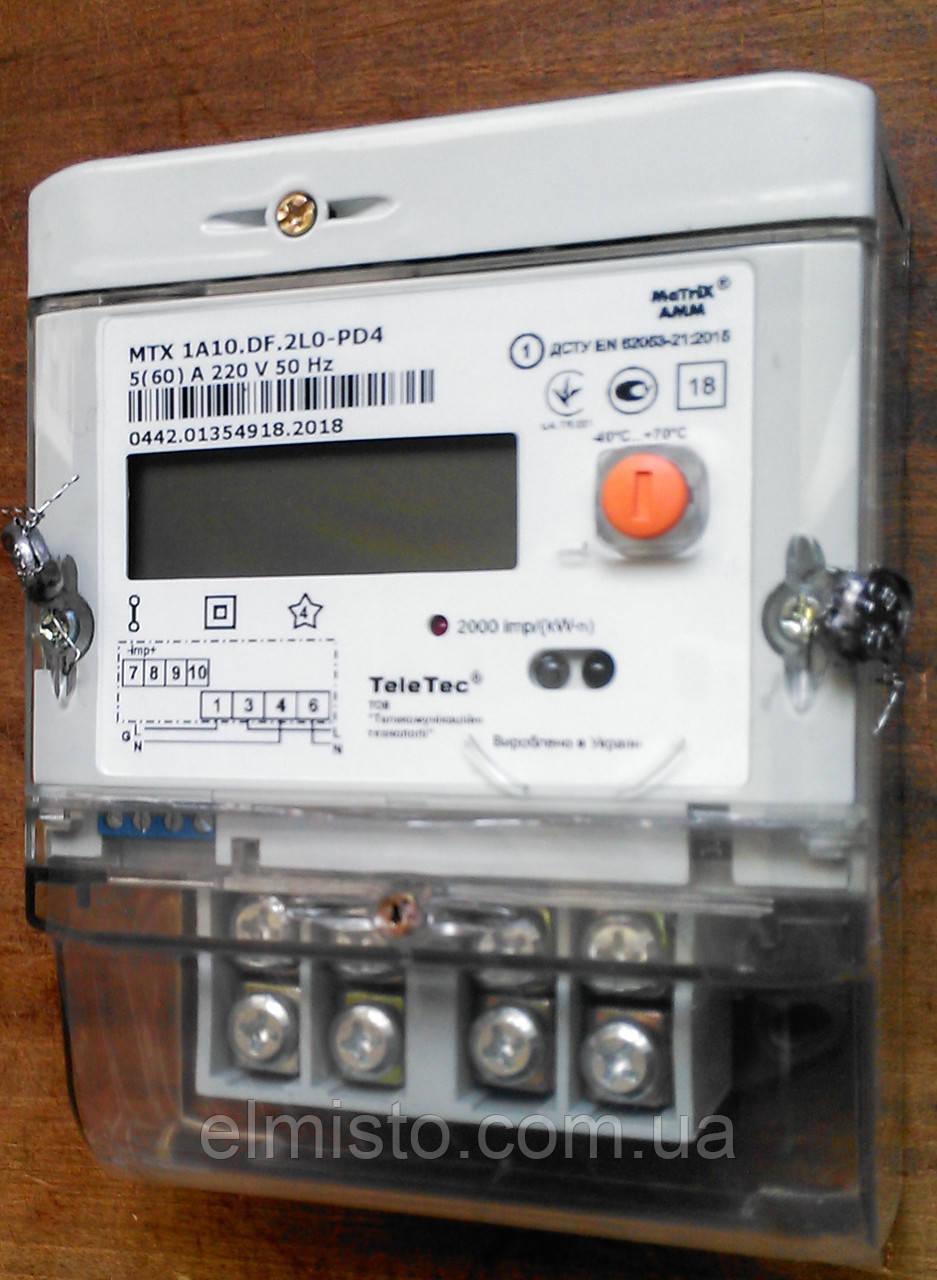 Электросчетчик MTX1A10.DF.2L0-PD4 однофазный многотарифный 5-60А, реле вкл/откл нагр., датчик магн.поля, PLC1