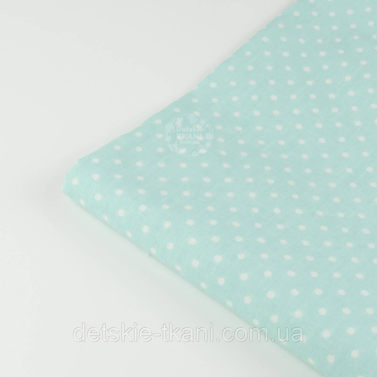 Лоскут ткани №1345а с белым горошком 3 мм на мятно-бирюзовом фоне, светлых оттенков