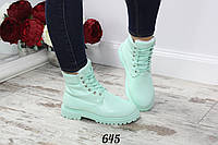 Ботинки Bright color, фото 1