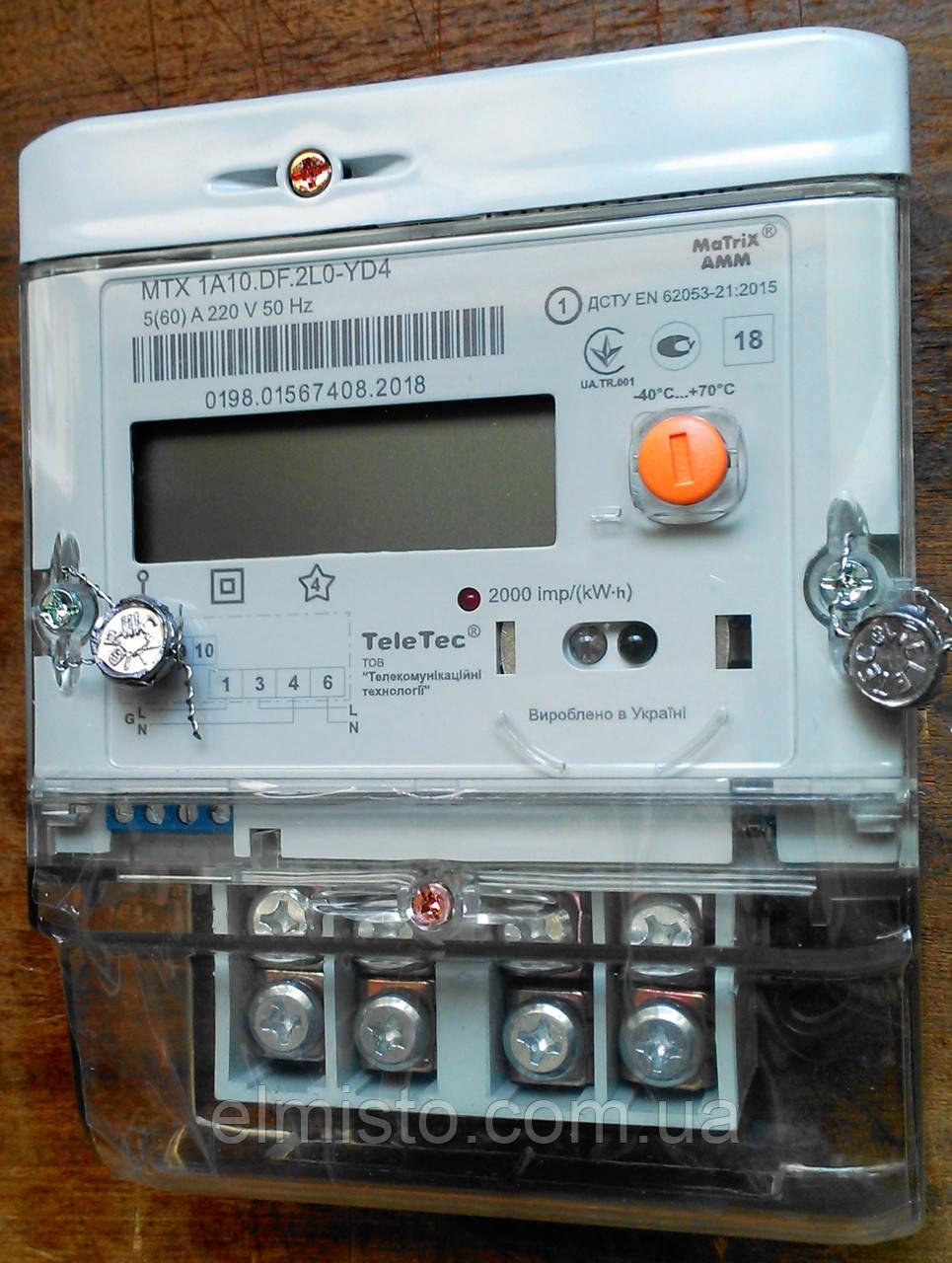 Электросчетчик MTX1A10.DF.2L0-YD4 однофазный многотарифный 5-60А, реле вкл/откл нагр., датчик магн.поля, PLC2