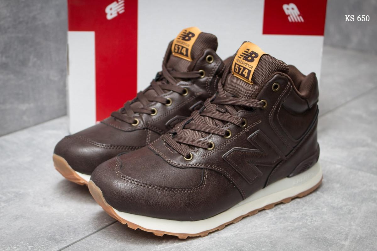 Зимние мужские ботинки New Balance 574 в стиле ( 4 цвета) - Интернет-магазин c9163b47f5d