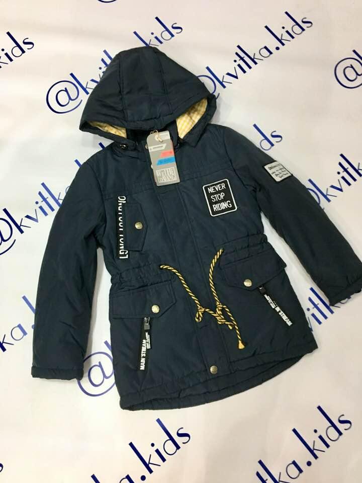 Куртка на мальчика размеры 116-164 см