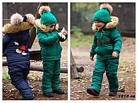 Детский комбинезон с курткой зимний 1818 Ев