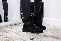 Ботиночки Dizzel зимние, фото 1