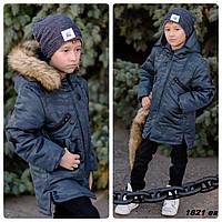 Куртка подрастковая зимняя на мальчика и девочку 1828 Ев