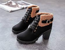 Элегантные утепленные женские ботинки на каблуке, фото 3