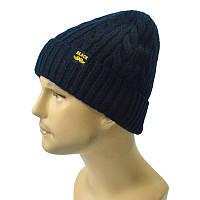 Мужская шапка зимняя Black синяя опт, фото 1