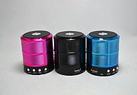 Портативная колонка WS-887 3 цвета