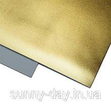 Фоамиран Металлик, цвет - золотой