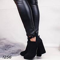 Ботиночки, фото 1