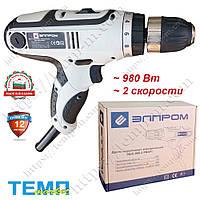 Шуруповерт сетевой Элпром ЭШС-980/2