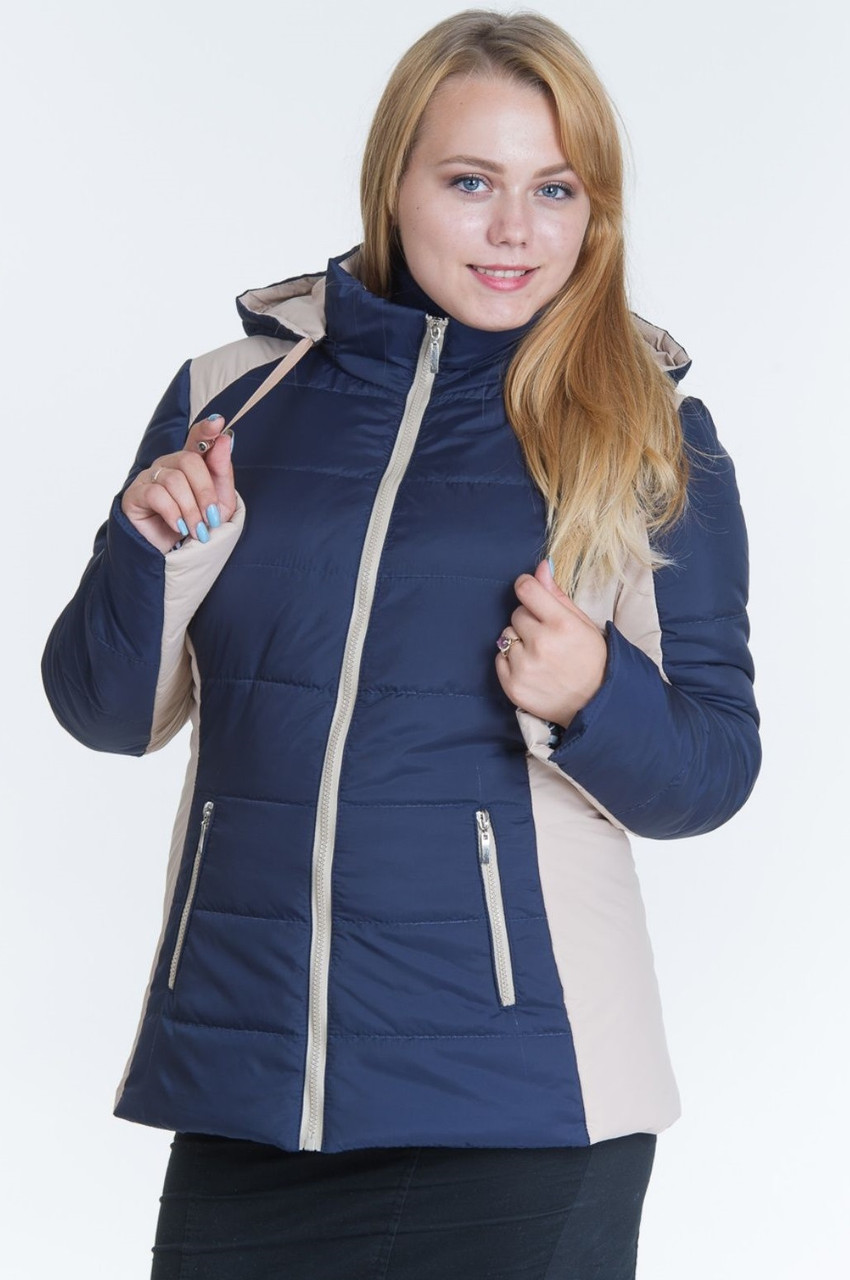 Женская батальная куртка на синтепоне демисезонная плащевка, синяя с бежевым