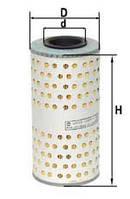 Фильтроэлемент Реготмас 605-1-0,6 сквозной