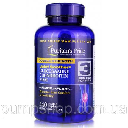 Глюкозамин, хондроитин, МСМ Puritans Pride Double Strength Glucosamine, Chondroitin & MSM 240 капс., фото 2
