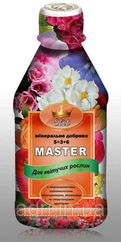 Добриво ROST-MASTER ELIT, для квітучих рослин 0,3л