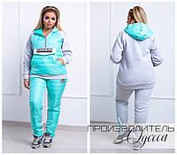 Женский спортивный костюм турецкая трехнитка батал f9b812c1f5946