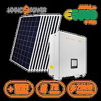 "Комплект СЭС ""Стандарт 2"" инвертор OMNIK 20kW + солнечные панели (WiFi) PRO"