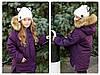 """Детская-подростковая курточка """" Kids Канада """" Dress Code"""