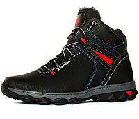 Ботинки мужские зимние прошитые отличного качества (КБ-10чсп)