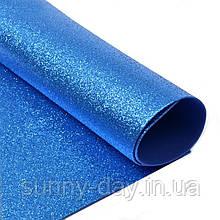 Фоамиран с Глиттером (блестящий), цвет - синий