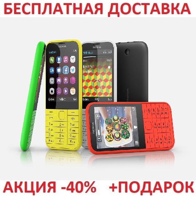 Кнопочный мобильный телефон Nokia 225 Original size 2 sim карты, 1200 Mah, FM радио, MP3 сотовый