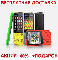 Кнопочный мобильный телефон Nokia 225 Original size 2 sim карты, 1200 Mah, FM радио, MP3 сотовый, фото 1