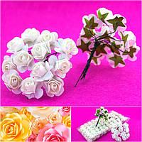 Роза бумажная 1.5см (букет 12 шт) Цвет -БЕЛЫЙ