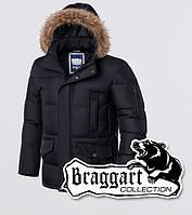 5323fb05 Braggart Titans 2084 | Мужская куртка большого размера с капюшоном, цвет:  черный