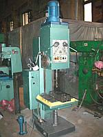 Вертикально-свердлильний 2С132, D32, після ремонту, 1990р. випуску, виробник — м. Стерлитамак, фото 1