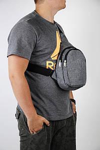 Мужская сумка через плечо мессенджер -барсетка crossbody