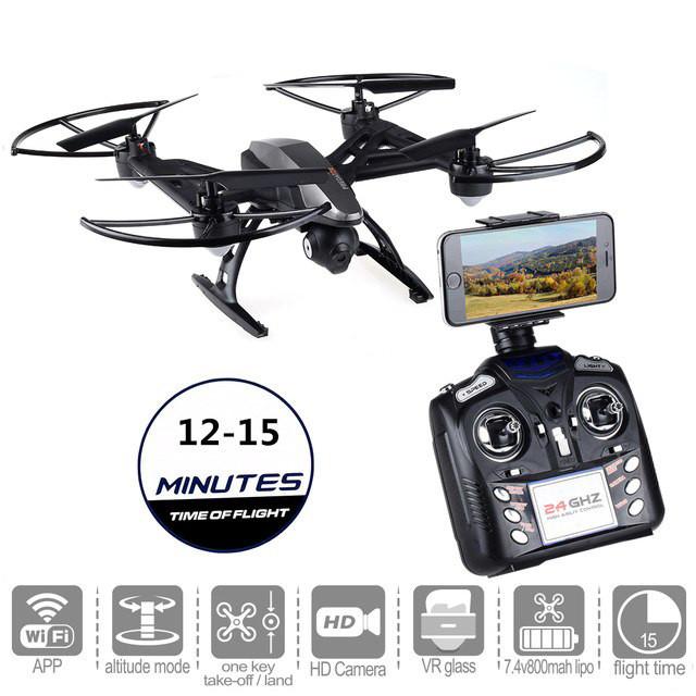 Квадрокоптер с Wi-Fi камерой и барометром JXD Pioneer 516W Predator (до 15 минут полета) купить