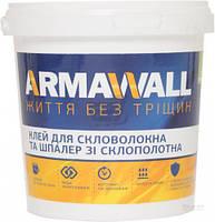Клей  Armawall для скловолокна і склошпалер, 10кг