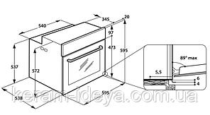 Вбудована духова шафа Whirlpool AKZ9 6230 NB, фото 2