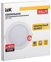 Светильник ДВО 1610 белый круг LED 24Вт 6500 IP20 IEK