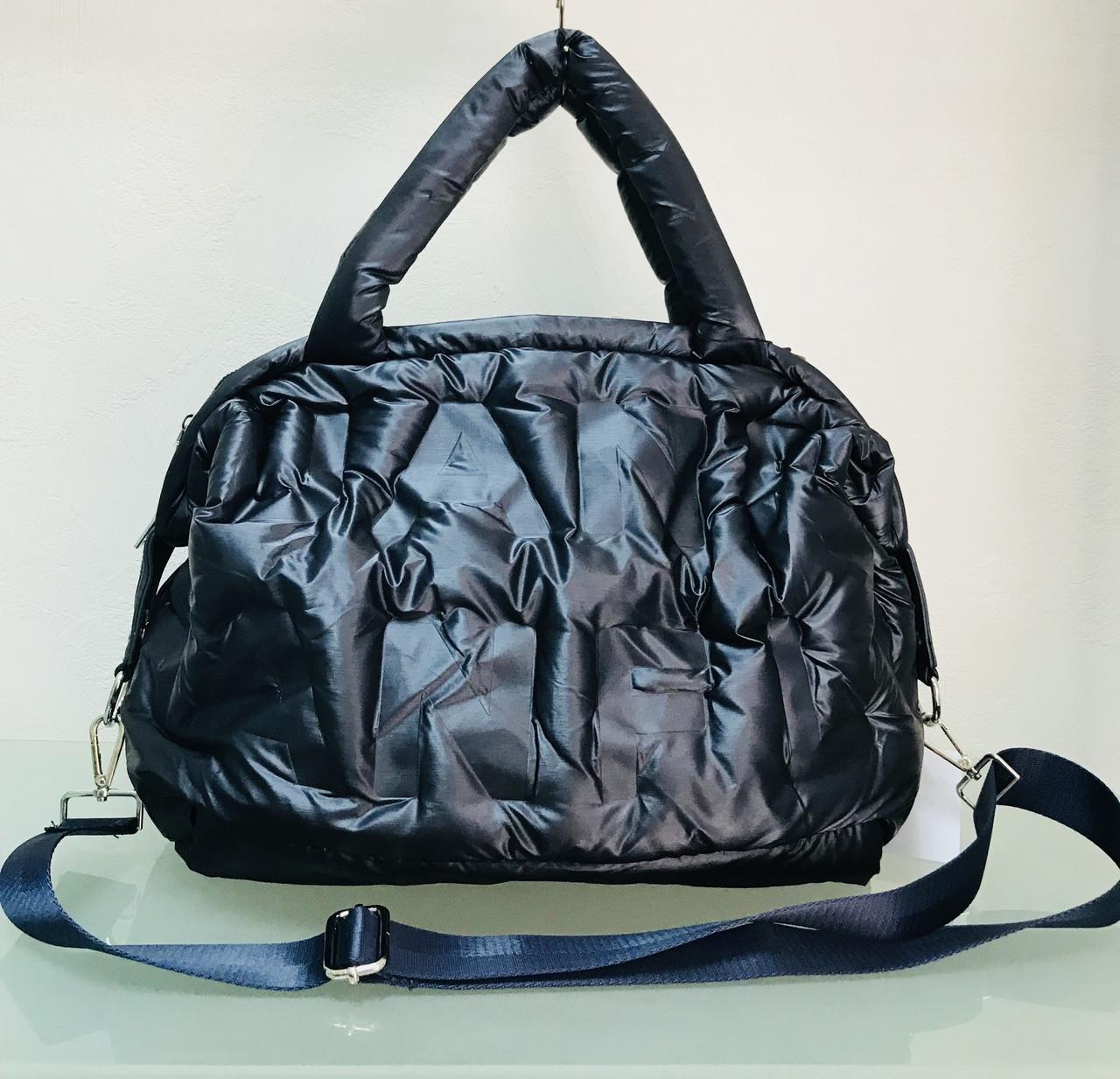 82eb99497 Сумка бренд LUX копия синяя стеганая текстиль - Интернет-магазин