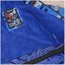 Куртка+полукомбинезон зима термо Garden Baby для мальчика синий размеры 80 86 92 98 104, фото 3
