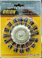 """Щетка конусная  100 мм для дрели, 1/4"""" (витая проволока) """"ORION"""""""