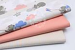 """Ткань хлопковая """"Серые спящие мишки с розовыми и голубыми облаками"""" (№1544а), фото 7"""