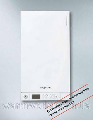 Настінний газовий котел Viessmann Vitopend 100-W WH1D 23 кВт turbo Артикул 7428244