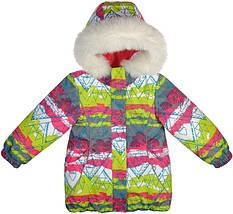 Куртка+полукомбинезон зима термо Garden Baby для девочки малиновый  размеры 92, фото 3