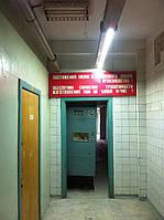 Светодиодный светильник Aurorasvet A-70 пром свет замена люмисцентных светильников. LED освещение. LED свет., фото 1