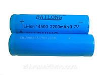 Аккумулятор Bailong 14500 Li-ion 2200 Ah