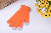 Зимние перчатки iPhone для сенсорных экранов  (оранжевые) Сенсорные перчатки