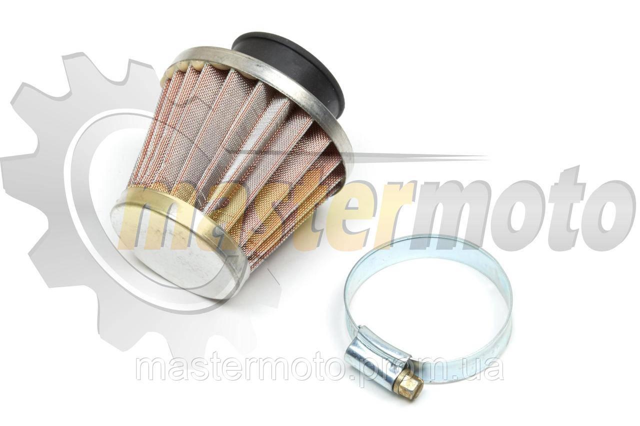 Воздушный фильтр нулевого сопротивления Ф35мм.